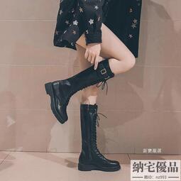 長筒靴 高筒靴女2019秋季新款及膝靴系帶長靴騎士瘦瘦靴平底靴子女潮